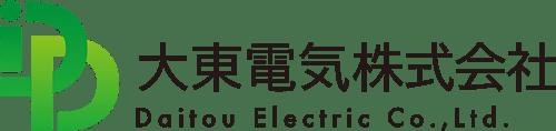 山梨県大月市の電気工事業者 | 大東電気